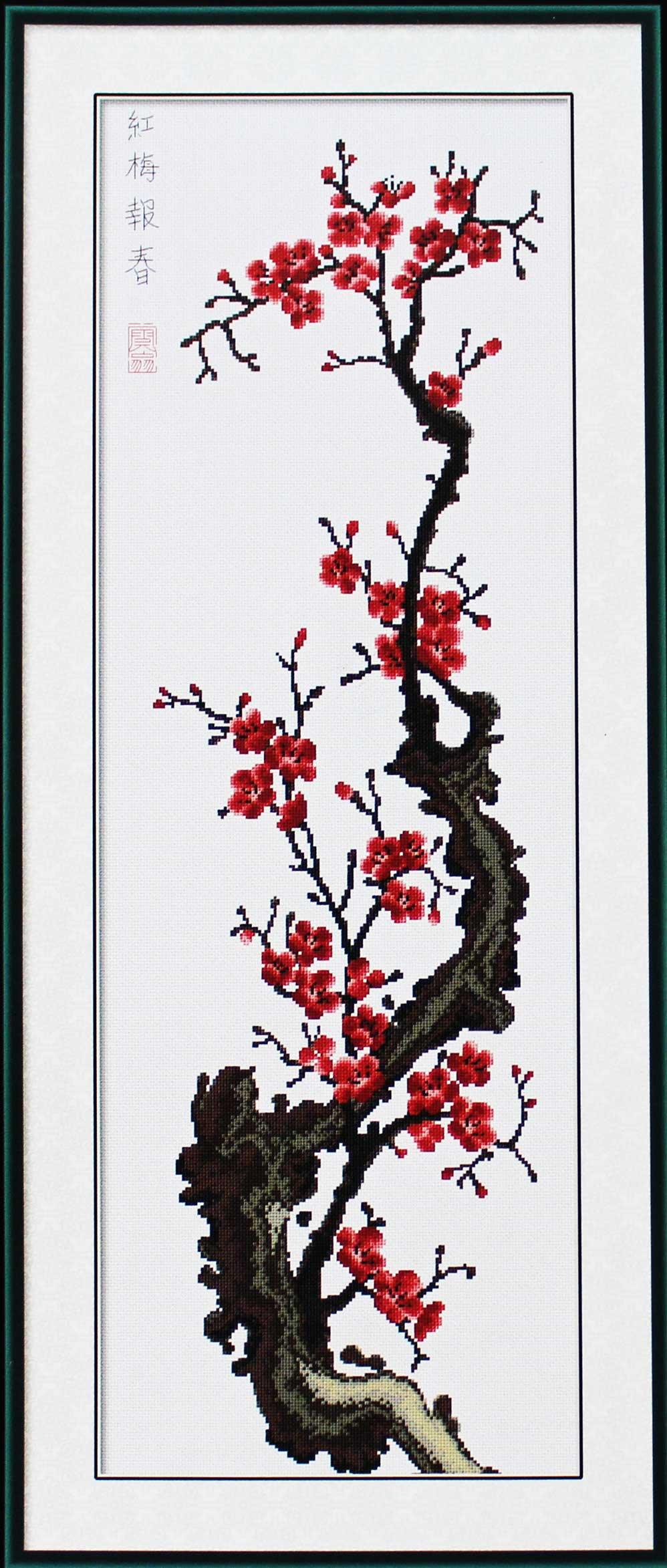 Схема к вышивке ветка сакуры 199