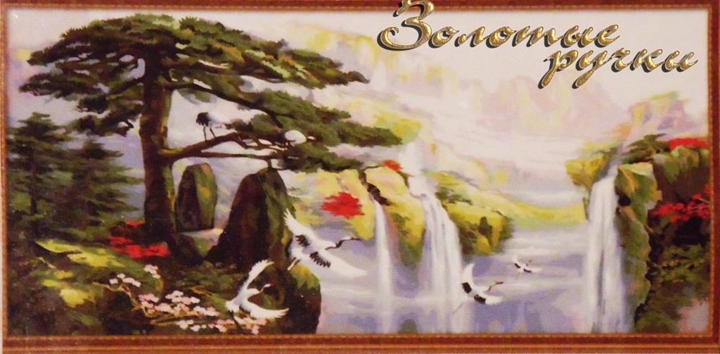 Вышивка крестом журавли у водопада 79
